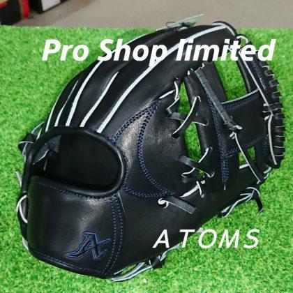 155 アトムズ硬式 Pro Shop Limited
