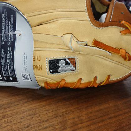260 Wilson A2K 11,5 内野手モデル