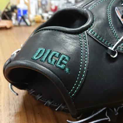 368 DICE. 硬式グローブ 内野手モデル